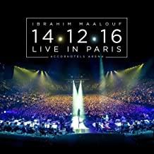 Jazz : 07/02/2021 : 14-12-16 LIVE IN PARIS – IBRAHIM MALHOUF