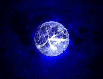 bulan-bertuliskan-muhammad