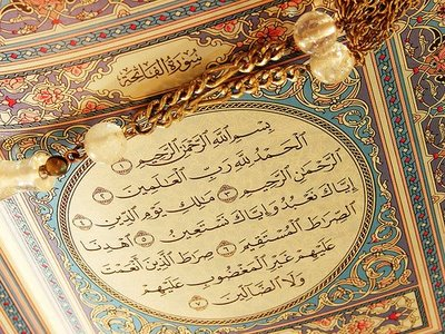surah-al-fatiha