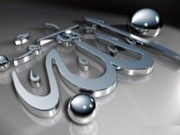 alloh platinum