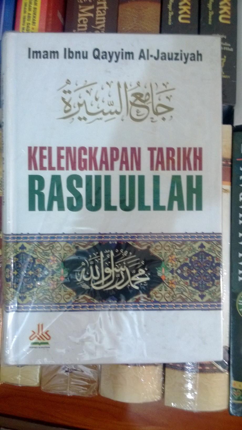 Muhammad - Ibnul