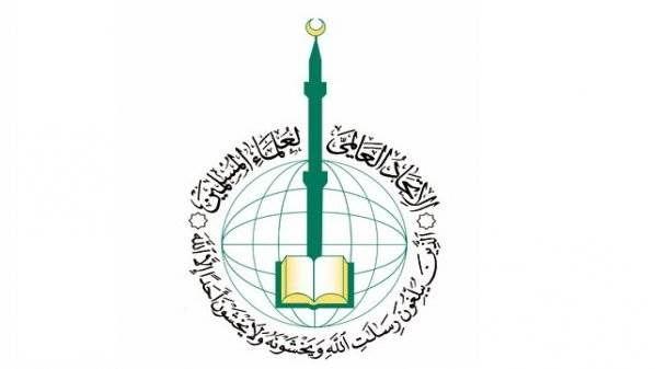 version4_اتحاد علماء المسلمين