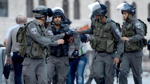 Palestinians Protest Against Jewish Sukkot March