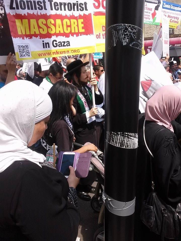 Solidarity With Gaza Di AS 3