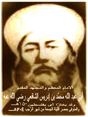 Mazhab qu