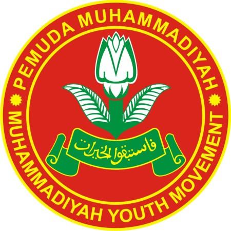 logo-pemuda-muhammadiyah
