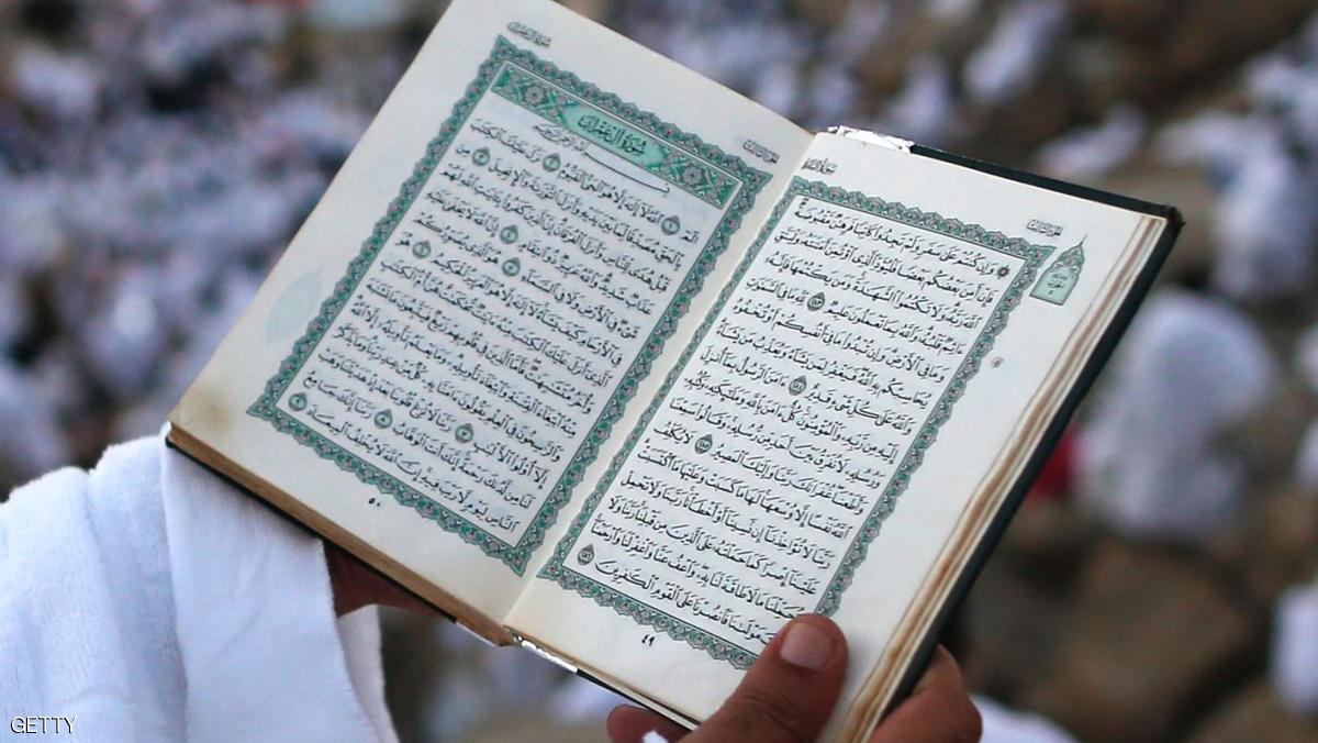 mushaf-madinah-almunawwarah