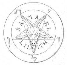https://i1.wp.com/www.eramuslim.com/media/2017/07/Pentagram_with_one_point_down_28de_Guaita29.jpg?resize=219%2C212&ssl=1