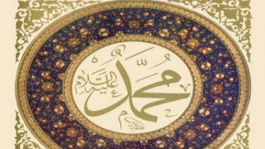 Nabi Muhammad SAW.