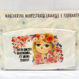 Mascherina lavabile - 4 - Arcadia | Erboristeria Erbainfusa Como | Shop Online