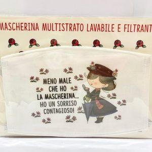 Mascherina lavabile - 6 - Arcadia | Erboristeria Erbainfusa Como | Shop Online