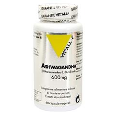 Ashwagandha capsule - Santiveri | Erboristeria Erbainfusa Como | Shop Online