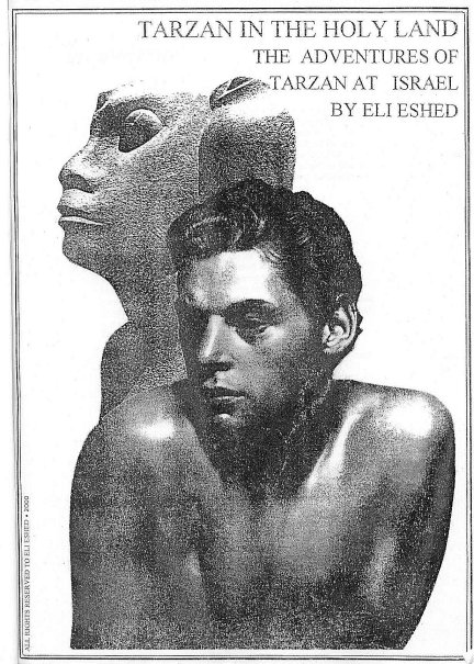 Johnny Weissmuller and Nimrod the famous Israeli Statue by Izchak Denzinger from 1939