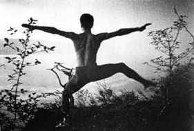A Study in Choreography for Camera by Maya Deren