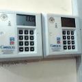 hack prepaid meter. www.eremmel.com