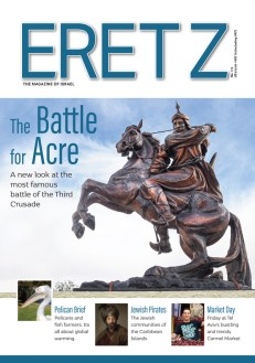 ERETZ Magazine 173 – January 2020