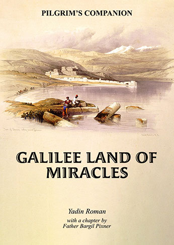 galilee land of miracles