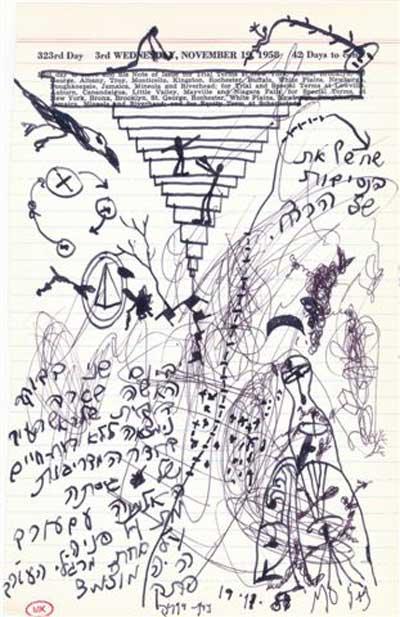 מאיר אגסי - מו קרמר, רישום