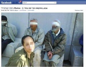 אחת התמונות שפורסמו בפייסבוק