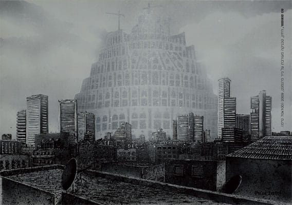 טנו סואוסטר - מתוך התערוכה בגלריה אגריפס 12