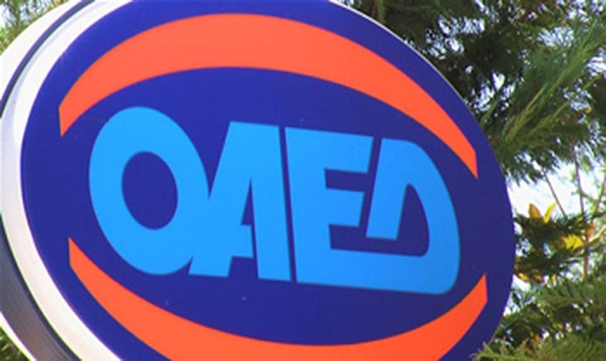 OAED-1118-min.jpg?fit=850%2C506&ssl=1