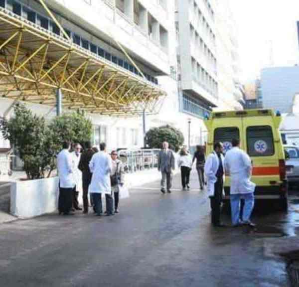 Απλήρωτοι εργολαβικοί εργαζόμενοι στο Νοσοκομείο Ευαγγελισμός
