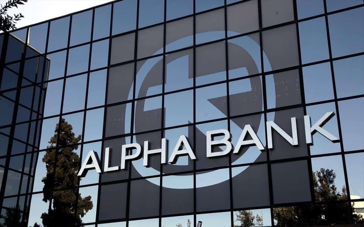 Αγωνία για εκατοντάδες εργαζόμενους της Alpha Bank