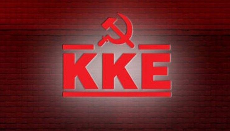 ΚΚΕ: Θέλουν εργάτες δούλους, φέρνουν τερατούργημα
