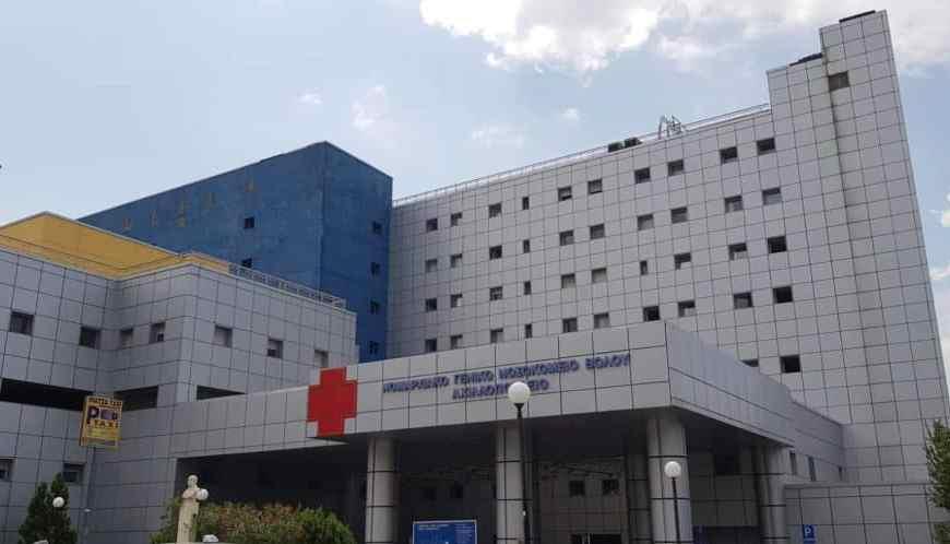 Το Νοσοκομείο του Βόλου διευκρινίζει για την εικόνα από το νεκροτομείο