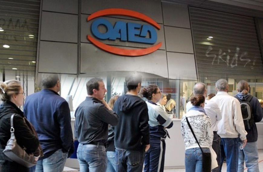 Επίδομα ανεργίας ΟΑΕΔ με 50 ένσημα σε όλους τους εργαζόμενους σε εποχικές επιχειρήσεις