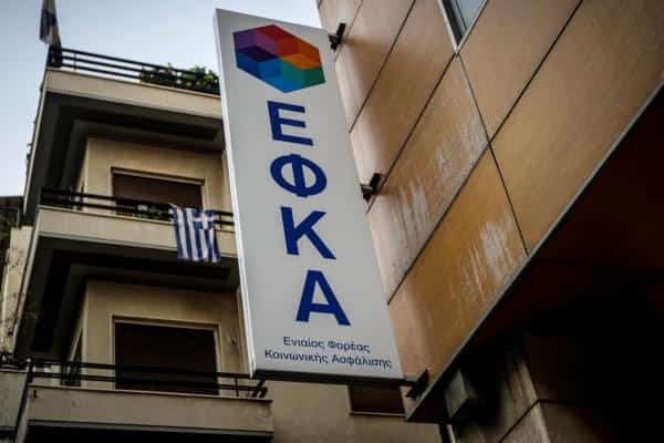 e-ΕΦΚΑ: Πώς χορηγείται το επίδομα ασθενείας σε περιπτώσεις κορονοϊού