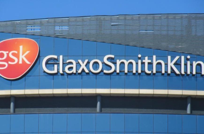 ΠΟΙΕΦΣΕΚ: Εργοδοτική επίθεση με απολύσεις στην GLAXOSMITHKLINE