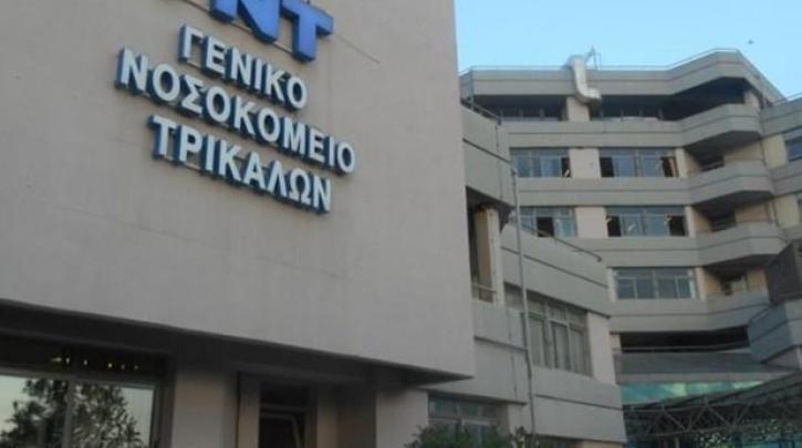 Πογκρόμ διώξεων σε διοικητές νοσοκομείων
