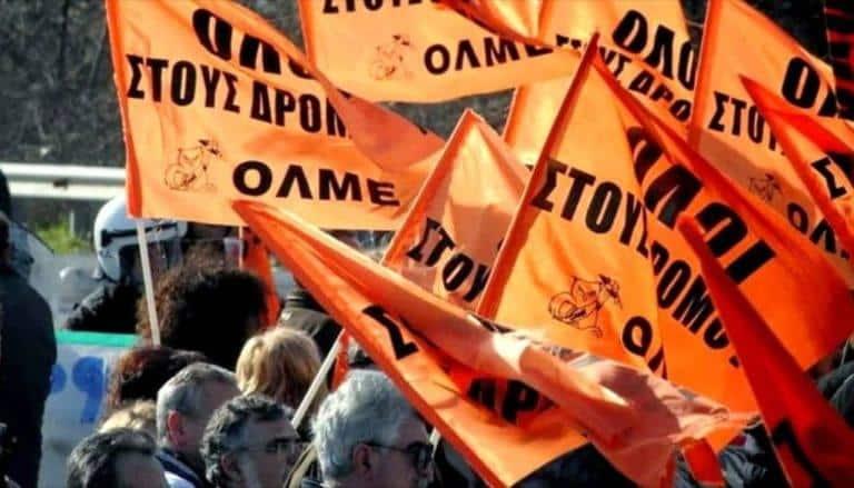 ΟΛΜΕ : «Εγκύκλιος» Μακρή: Ο εκφοβισμός και η τρομοκρατία δεν θα περάσουν!