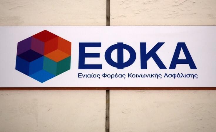Ετήσια παράταση των υπηρεσιών υγείας για ασφαλισμένους του e-ΕΦΚΑ
