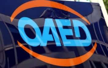 ΟΑΕΔ: 1.000 θέσεις εργασίας σε Δ. Ελλάδα και Ήπειρο – Πότε ξεκινούν οι αιτήσεις