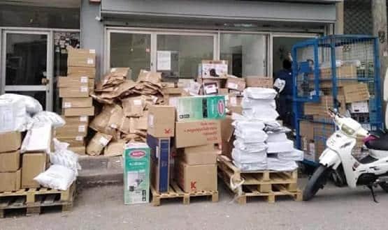 Απολύσεις στη Γεν. Ταχυδρομική — Νέος Kύκλος Εργοδοτικής Αυθαιρεσίας