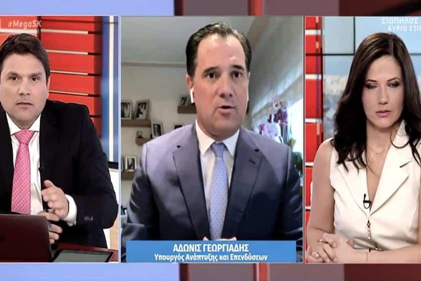 Άδωνις Γεωργιάδης σε δημοσιογράφους: «Μην γκρινιάζετε – Να καθοδηγείτε τον κόσμο» (video)