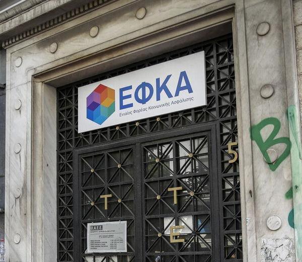 ΕΦΚΑ : Με κατασχέσεις απειλούνται 430.000 οφειλέτες ασφαλιστικών ταμείων
