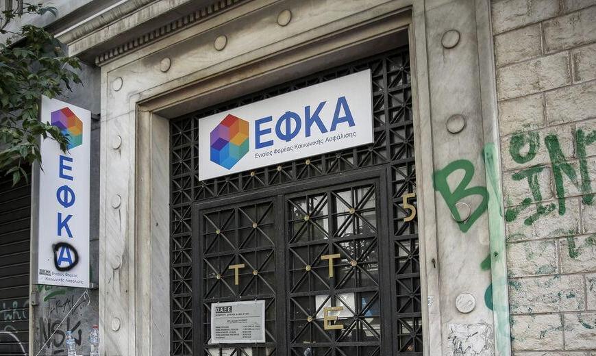 48ωρη προειδοποιητική απεργία στον ΕΦΚΑ