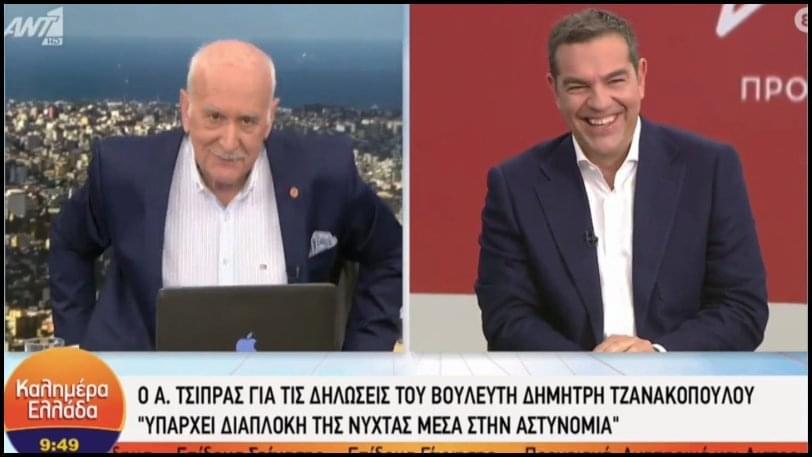 O Tσίπρας είπε Μητσοτάκη τον Παπαδάκη και αυτός κουνήθηκε από την θέση του! (Βίντεο)