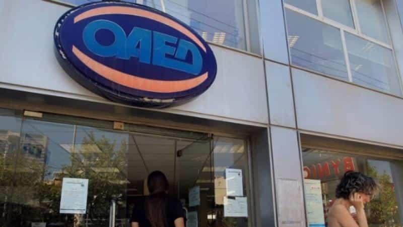 ΟΑΕΔ: Αρχίζουν οι αιτήσεις για πρόσληψη εκπαιδευτικού προσωπικού στα 30 ΙΕΚ