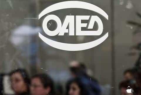 ΟΑΕΔ: Ποιοι πληρώνονται αυτή την εβδομάδα