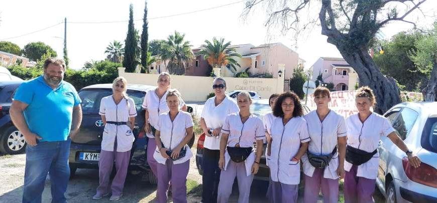 Στάση εργασίας των εργαζομένων στα ξενοδοχεία της νότιας Κέρκυρας