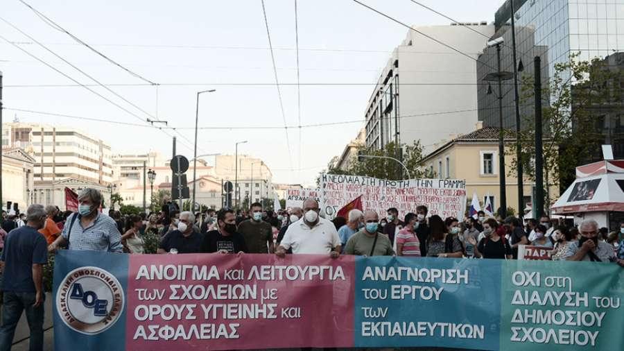 Οι εκπαιδευτικοί στους δρόμους – ΦΩΤΟΡΕΠΟΡΤΑΖ από το σημερινό συλλαλητήριο