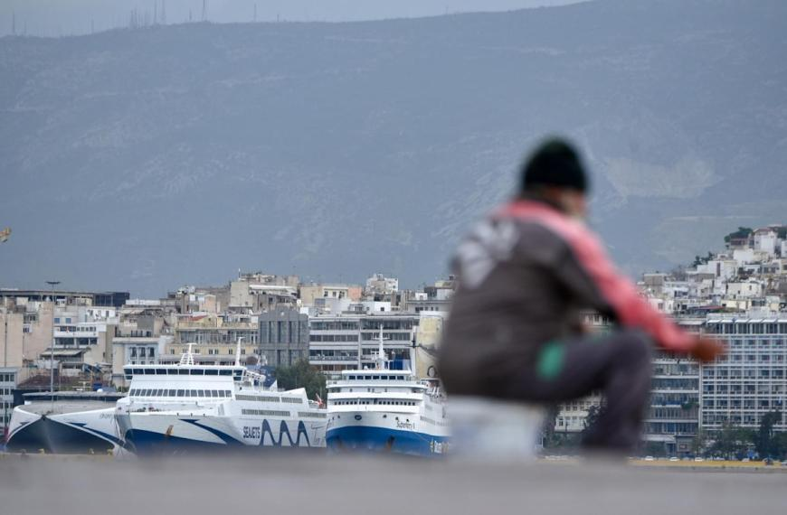 Πρόγραμμα κατάρτισης και πιστοποίησης ανέργων στη ναυτιλία