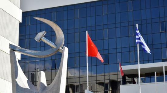 ΚΚΕ: Δεν στέγνωσε το μελάνι του νόμου Χατζηδάκη και φάνηκε ήδη η αντεργατική του δράση
