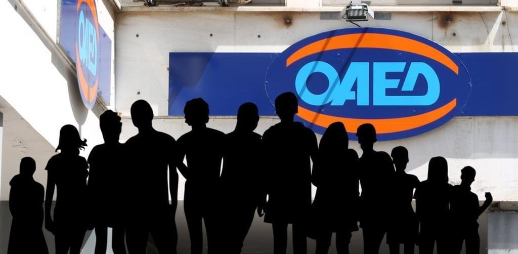 Ρουσφετολογικές προσλήψεις εργασιακών συμβούλων ΙΔΟΧ στον ΟΑΕΔ