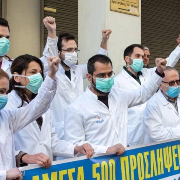 Απεργία νοσοκομειακών γιατρών στις 21 Οκτωβρίου