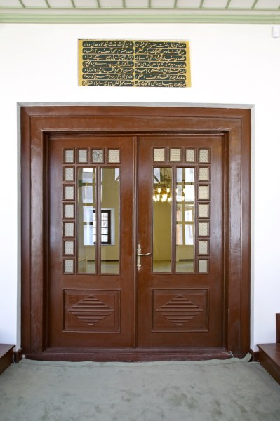 Çorlu Fatih Cami Harim Giriş Kapısı(fotoağraf-48)